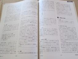 gyousyo_kaigyo_hudousan201401.jpg