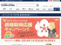 tac_bookstore_201512.jpg